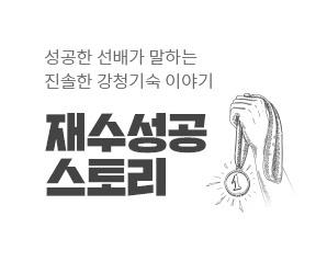 2021 강청기숙
