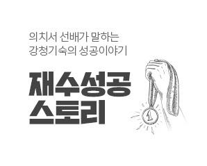 2020 강청기숙