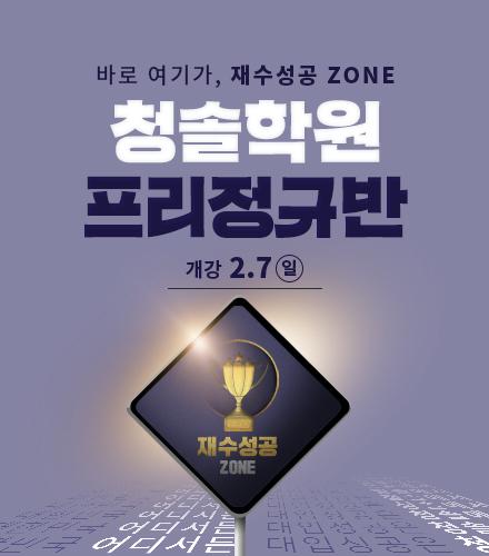2022 프리정규반