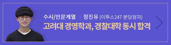 정진유 인터뷰영상 play