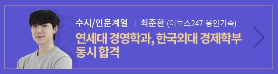 최준환 인터뷰영상 play