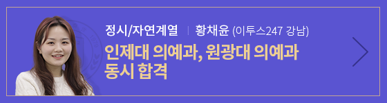 황채윤 인터뷰영상 play