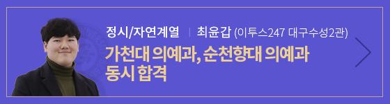 최윤갑 인터뷰영상 play