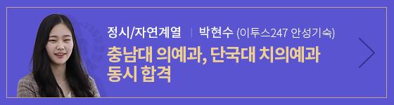 박현수 인터뷰영상 play
