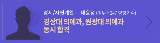 배윤정 인터뷰영상 play