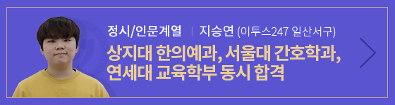 지승연 인터뷰영상 play