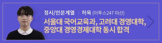 허욱 인터뷰영상 play