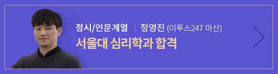 정영진 인터뷰영상 play
