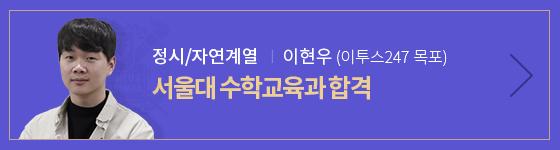 이현우 인터뷰영상 play