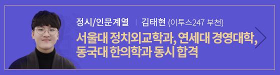 김태현 인터뷰영상 play