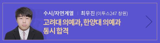 최우진 인터뷰영상 play