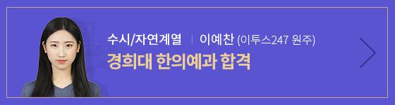 이예찬 인터뷰영상 play