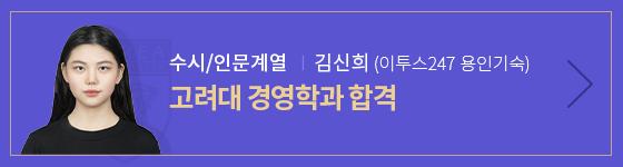 김신희 인터뷰영상 play